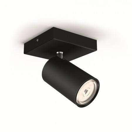 Bodové svítidlo Philips Kosipo 50591/30/PN černé