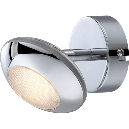 GLOBO Nástěnné LED svítidlo GILLES 56217-1