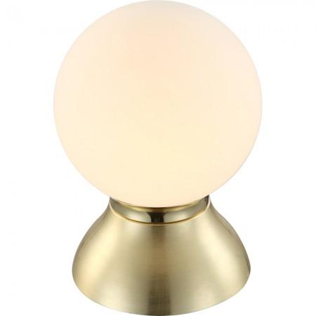 KITTY Stolní LED lampička moderní 7219291