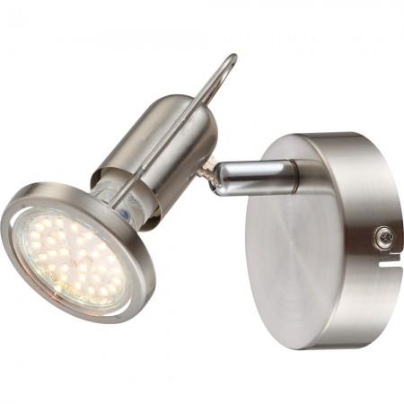 RAIL Nástěnné LED svítidlo bodové 754382-11