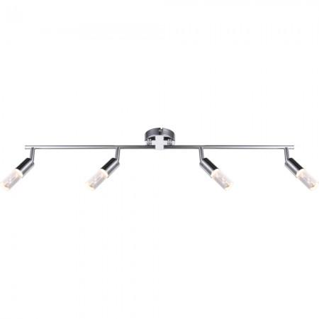 PERU Stropní LED svítidlo bodové 756199-41